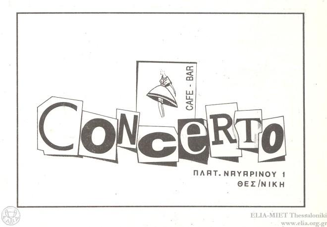 concerto_oikotopia